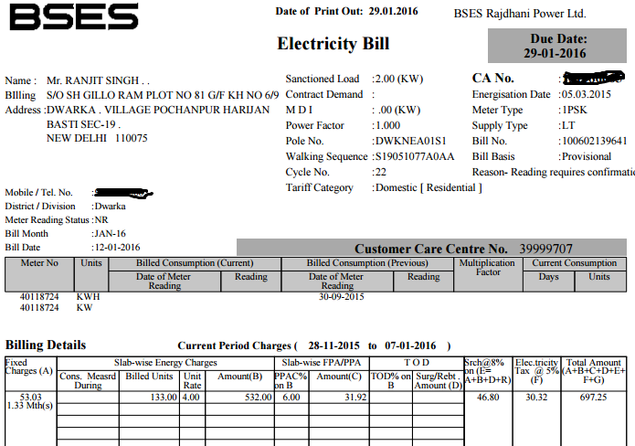 Pay electricity bill online at justdial electricity bill payment.